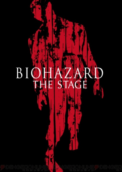 """BIOHAZARD THE STAGE"""