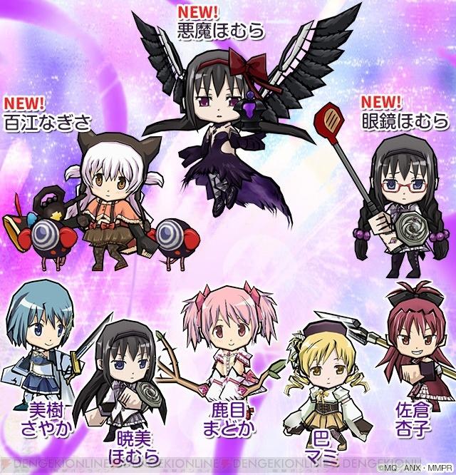 魔法少女まどか☆マギカ スロット アプリ