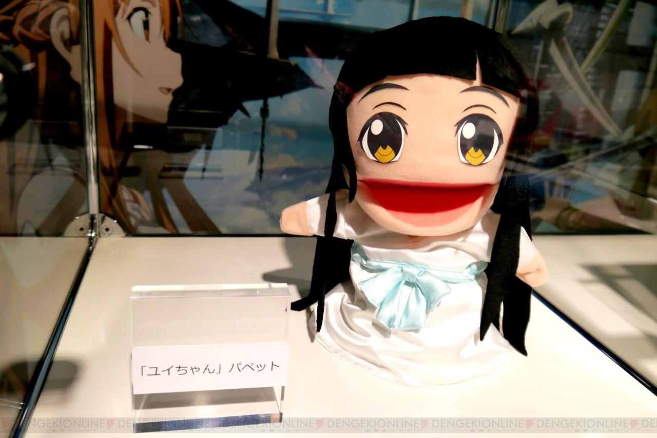 【ソードアート・オンライン】アスナははふゅるほひ——かわいい48 [転載禁止]©2ch.net->画像>303枚