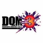 3DS『ドラゴンクエストモンスターズ ジョーカー3』の発売日が2016年3月24日に決定