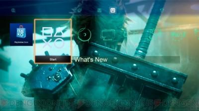新生PS4『FFVII』は分作に。正式名称は『ファイナルファンタジーVII リメイク』に決定