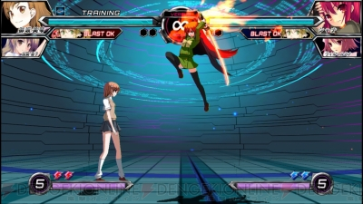 『電撃文庫 FIGHTING CLIMAX IGNITION』