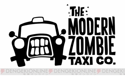 『THE MODERN ZOMBIE TAXI CO.』