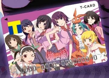 アニメ k カード ゲーム