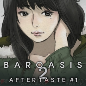 『Bar Oasis 2 Aftertaste #1 Japan』