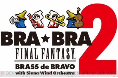 """BRA★BRA FINAL FANTASY BRASS de BRAVO 2016 with Siena Wind Orchestra"""