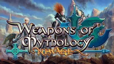 『Weapons of Mythology ~NEW AGE~』
