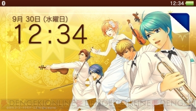 『PlayStation Vita 金色のコルダ 4 Limited Edition』