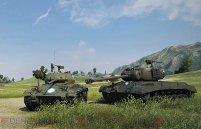 World of Tanks - ダウンロード