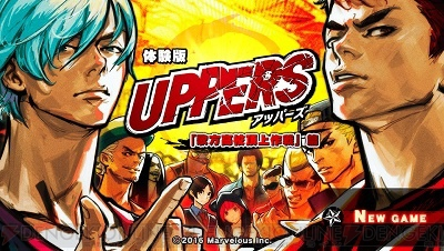 『UPPERS』
