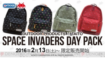 『OUTDOOR PRODUCTS_TAITO』