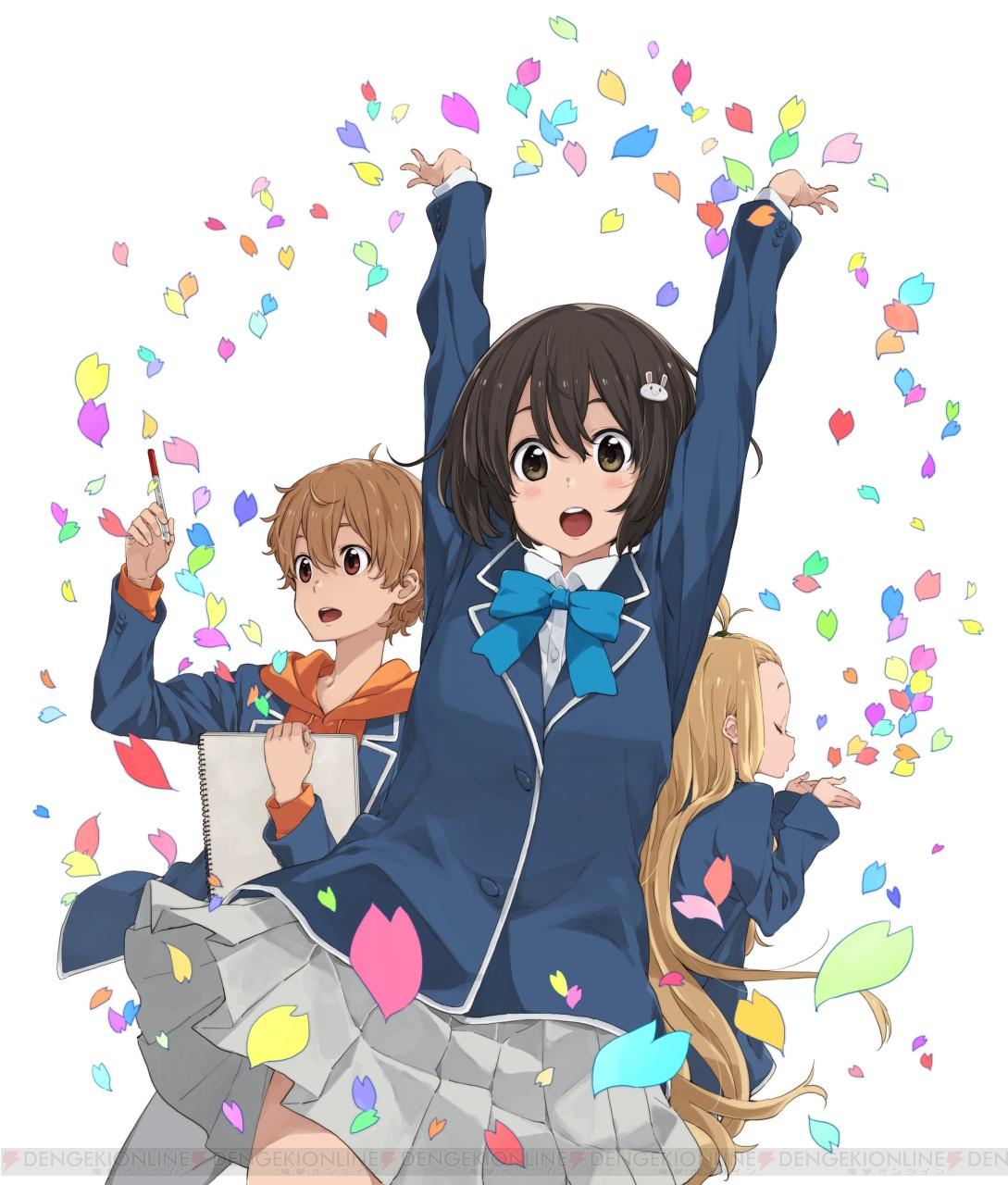 Tvアニメ この美術部には問題がある が7月から放送開始 東山奈央
