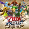 Zelda th 100x