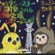 "『PSO2』""暴食と指輪""Part2情報が満載。荒木風羽先生の""PS感謝祭""大阪会場レポートマンガも"