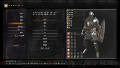 Best Weapon Upgrades Dark Souls  For Quality Build