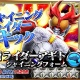 """『ストヒ 新たなる覚醒』星5""""仮面ライダーアギト シャイニングフォーム""""が登場!"""
