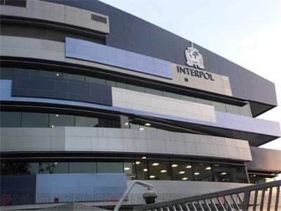 サン電子の子会社がインターポール(ICPO)とパートナーシップ契約を締結