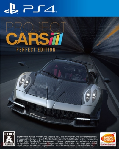 『PROJECT CARS PERFECT EDITION』