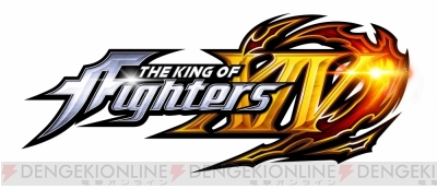 『THE KING OF FIGHTERS XIV』