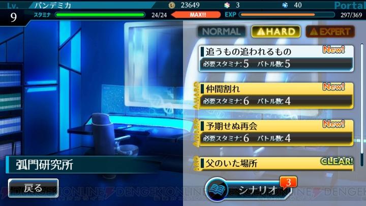高田憂希さんらから重大発表が! 『円環のパンデミ... 電撃 - 高田憂希さんらから重大発表が!