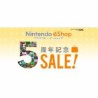 3DSの100タイトルが最大50%オフで購入できるセールがニンテンドーeショップで実施