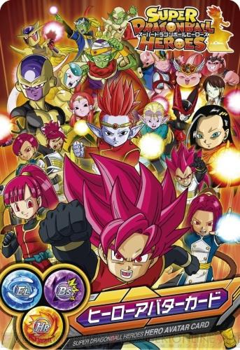 『スーパードラゴンボールヒーローズ』. ▲\u201c東京おもちゃショー2016\u201dから配布するプロモーションカード