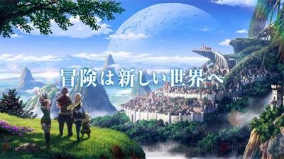 『世界樹の迷宮V 長き神話の果て』