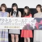 『アクセル・ワールド IB』舞台あいさつレポ。三澤紗千香さんたち声優陣が心ときめいたシーンは?