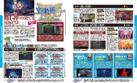 電撃PlayStation Vol.619