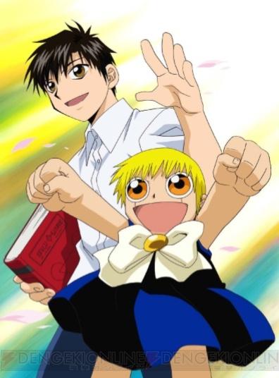 TVアニメ『金色のガッシュベル!!』ブルーレイBOX発売。撮り ...