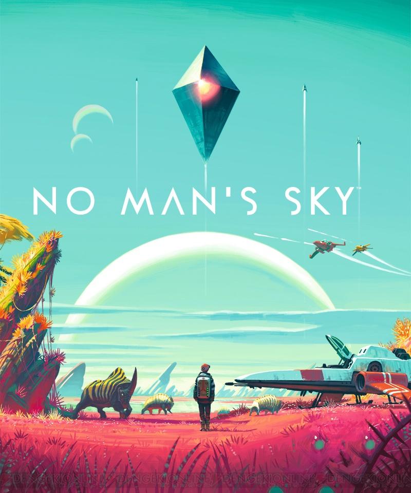 『No Man's Sky』探索・戦闘など4つの魅力を紹介する新トレーラー・ギャラクシーガイドが公開