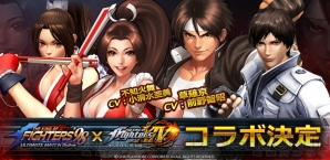 『THE KING OF FIGHTERS '98 ULTIMATE MATCH Online』