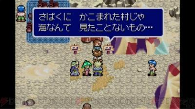 """""""Wii U用バーチャルコンソール"""""""