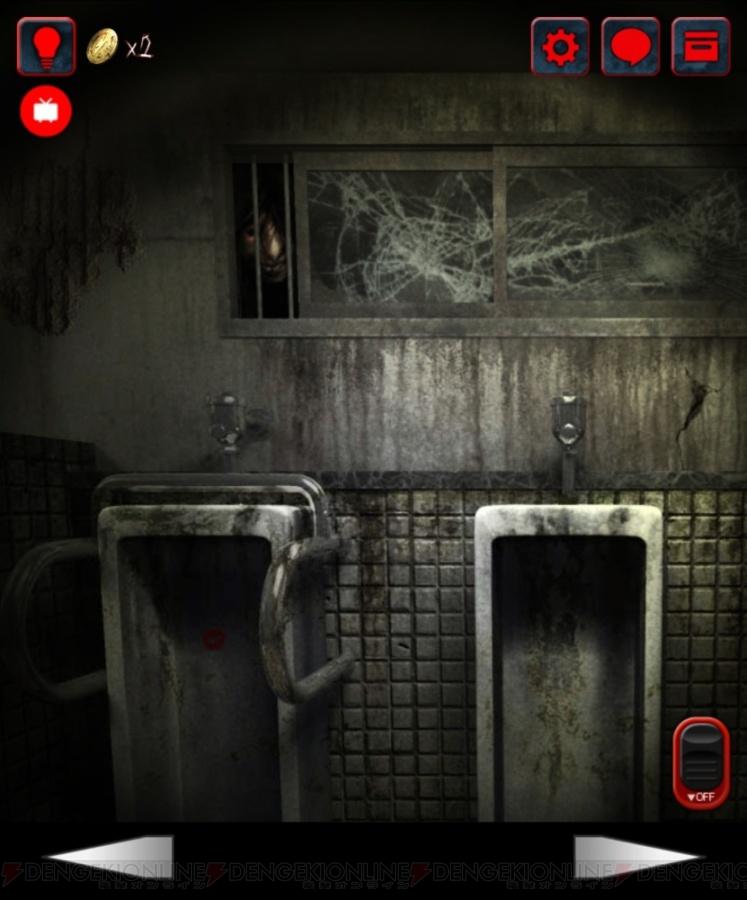 幽霊よりも生者が怖い。赤いストーカー女の生々しさがヤバイ最恐アプリ