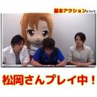 『SAO メモデフ』松岡禎丞さんプレイ動画前編。本格アクションに松岡さんの感想は?