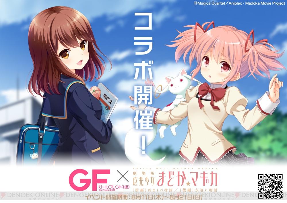 暁美ほむら - eraMegaten 私家版wiki