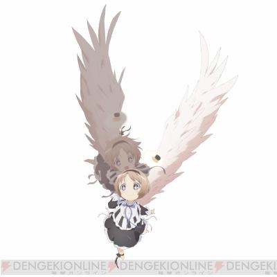 魔法少女育成計画の画像 p1_21