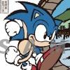 Sonic th 100x