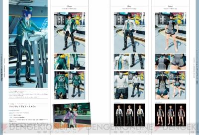 日本橋三越本店にて開催される「三越紳士ファッション大市」にあわせて、お買得な商品をご紹介いたします。.