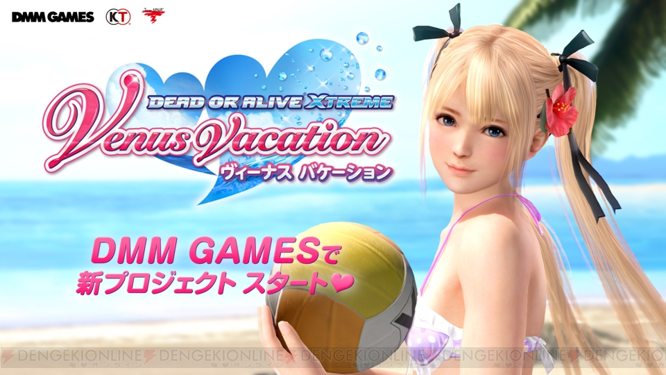 dead or alive xtreme 3 pc 版
