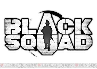 電撃 世界最恐のスナイパーも応援 新作fps balck squad の