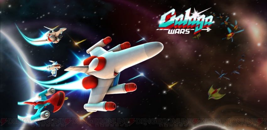 Galaga 001 cs1w1 850x415