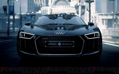 『The Audi R8 Star of Lucis』