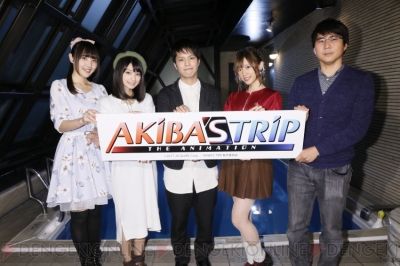 『AKIBA'S TRIP -THE ANIMATION-』