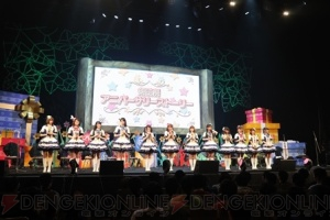 """『THE IDOLM@STER CINDERELLA GIRLS』 5th Anniversary Party ニコ生SP"""
