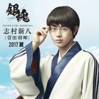 実写映画『銀魂』のキャラ再現度が高すぎる。小栗旬さん、菅田将暉さん、橋本環奈さんの劇中ビジュアルが公開