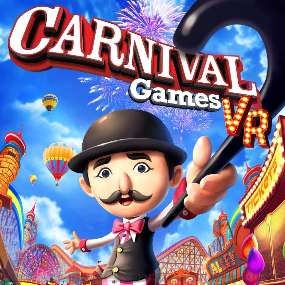 Carnivalgamesvr 02 cs1w1 1000x1000