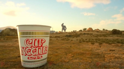 """CUP NOODLE XV(カップヌードル フィフティーン)  Special Edition"""