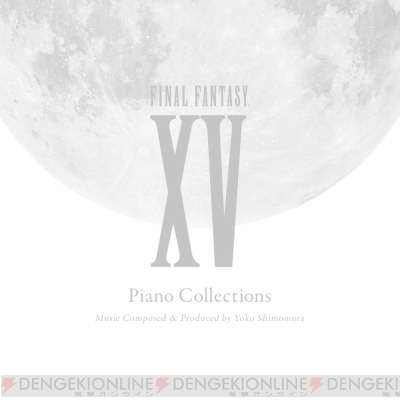 『Piano Collections FINAL FANTASY XV』