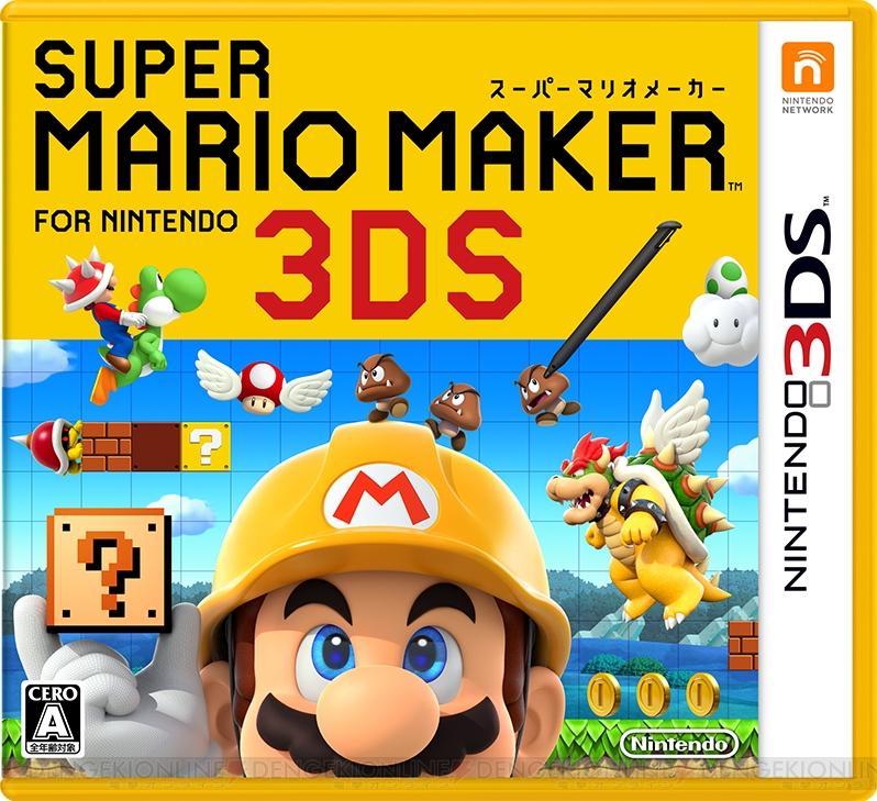 北米 版 3ds 日本 の ソフト
